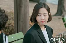 박보영, 세젤흔녀(?)로 변신!