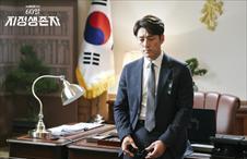 대통령 집무실의 박무진