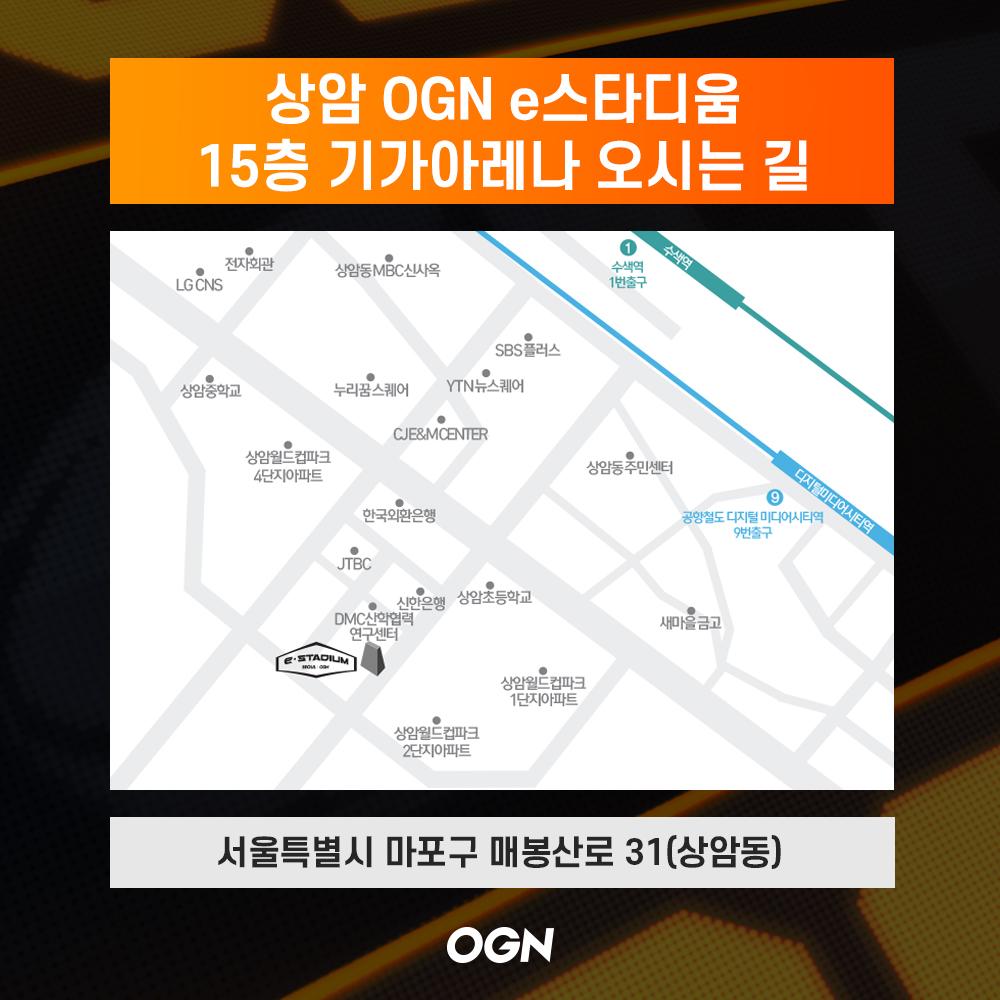 오토체스 티켓 수정5.jpg