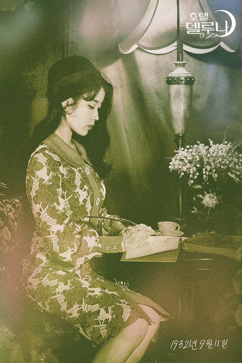 02-3_만월당-경성시대_1932년_1re.jpg