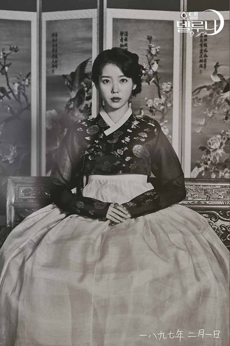 01-1_만월당-조선후기_1897년.png
