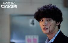 윤시윤, 박성훈과 데칼코마니 살인?!