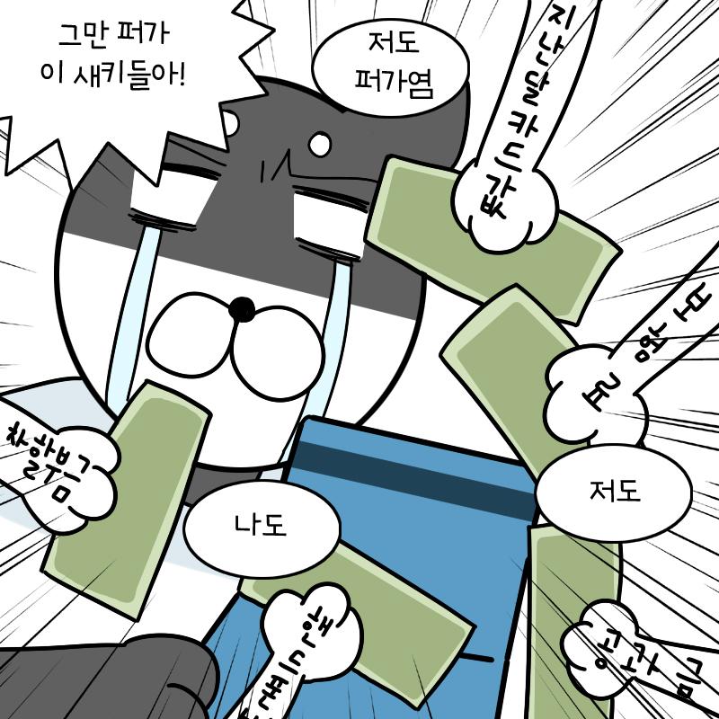 04 사본 복사.JPG