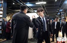 액션 스틸 선공개