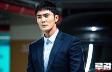 한태웅·최근철·이광철 선공개
