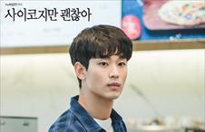 배우 최다니엘의 특별출연💓