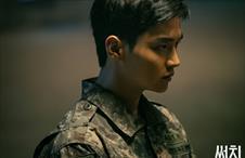 용동진(장동윤) 캐릭터 티저 비하인드