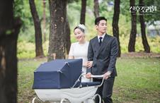 현진X도윤 찐부부 케미