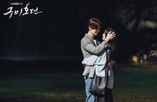 미공개 스틸 털이 7탄