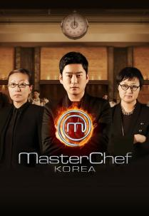 MasterChef Korea