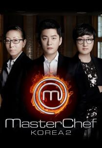 MasterChef Korea2