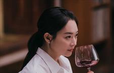 식혜와 와인이 있는 밤