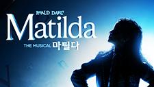 캐치온 9월 컬쳐 블록버스터 이벤트!