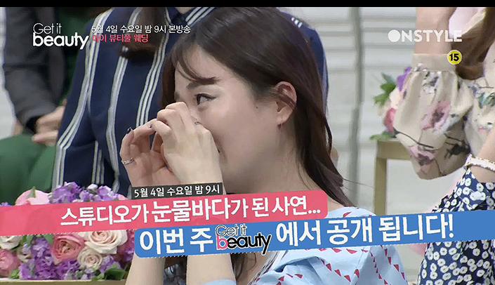 더욱 더 예뻐지는 뷰티 습관 겟잇뷰티, 2016.04.27(수) 밤 9시 방송!
