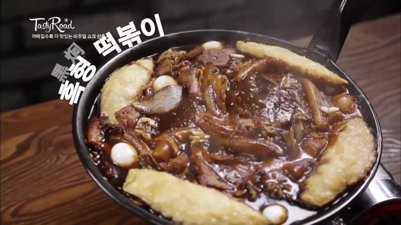 [이태원] 까매서 더 맛있는 흑형치킨 <정글포차>