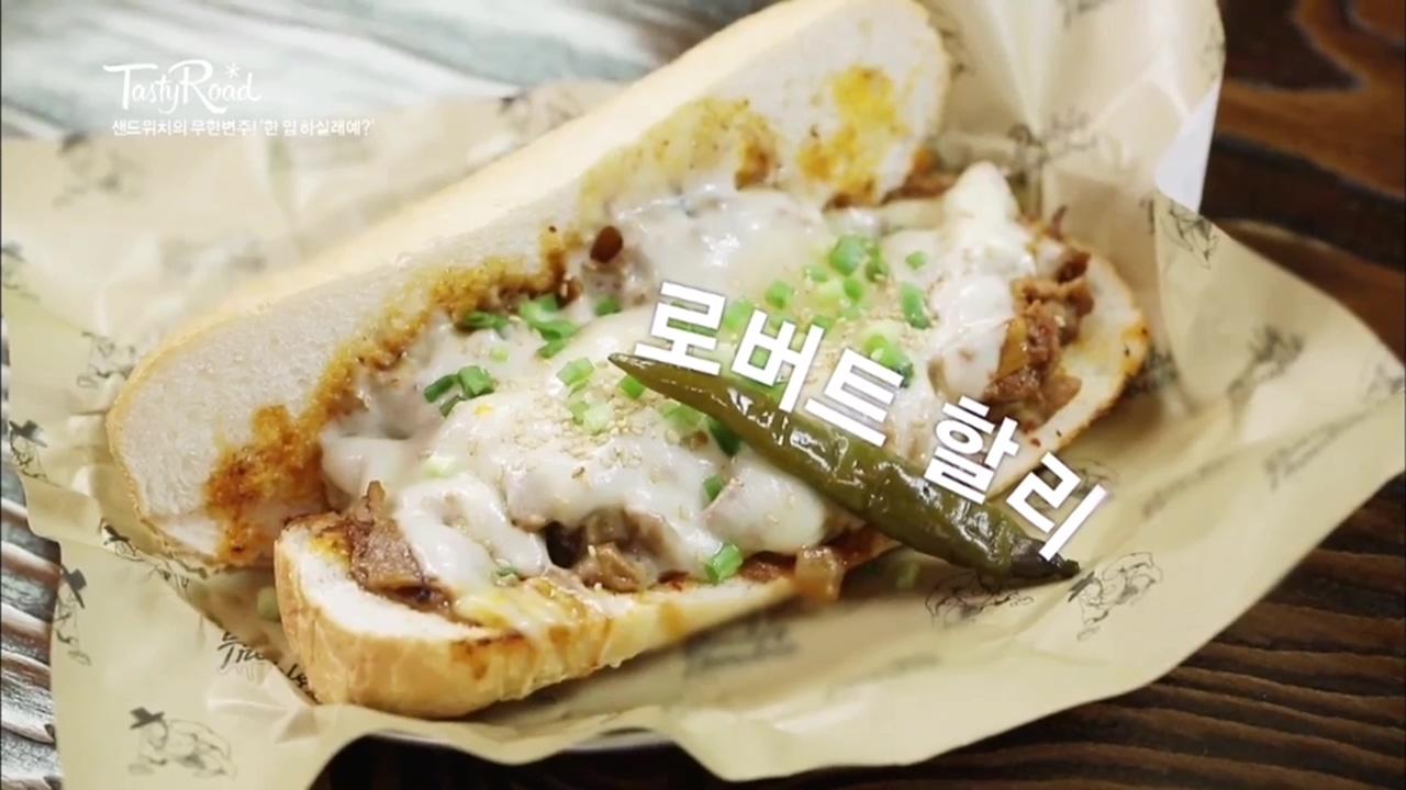 [역삼] 닭다리와 와플의 만남 <더블 트러블>