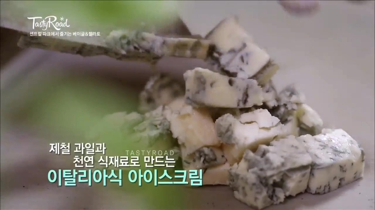 [송도] 젤라또에서 피자맛이?! <안젤리노>