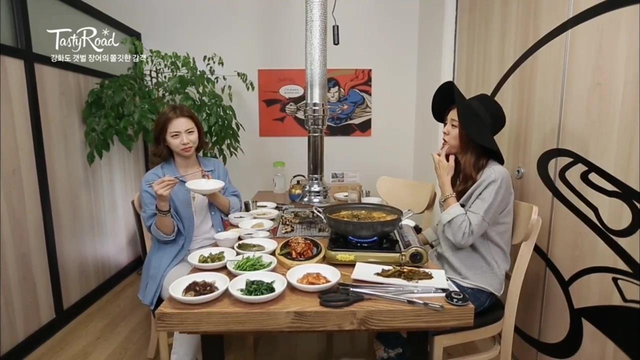 [송도] 파김치와 장어의 만남<슈퍼맨과원더장어>