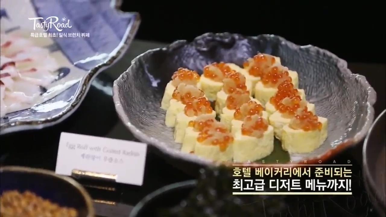 [용산] 한정 일식 브런치 뷔페 <아카사카>