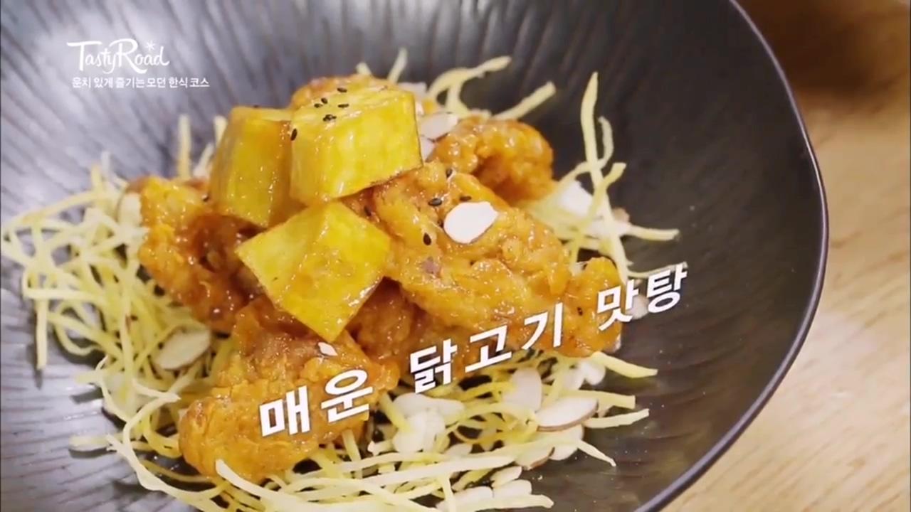 [종로] 정갈한 모던 한식 코스 <한성별식>