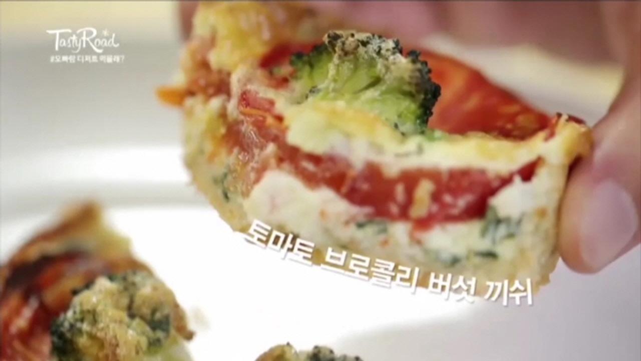[가평] 모던한 분위기의 <모아이 펜션&카페>