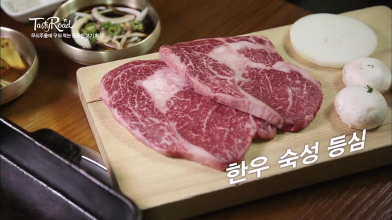 [종로] 든든한 고기 회식 <고기의 잔치>