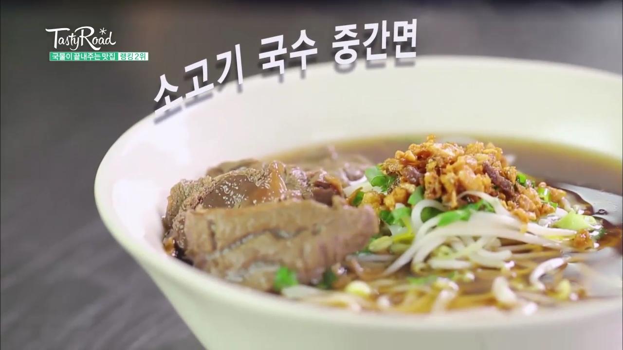 [마포] 태국식 쌀국수 <soi 연남>