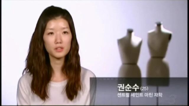 [프런코3]화려한 원단 퍼레이드