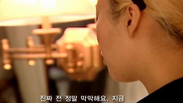 [프런코3]냉정녀 신주연과 의리녀 김진의 재발견