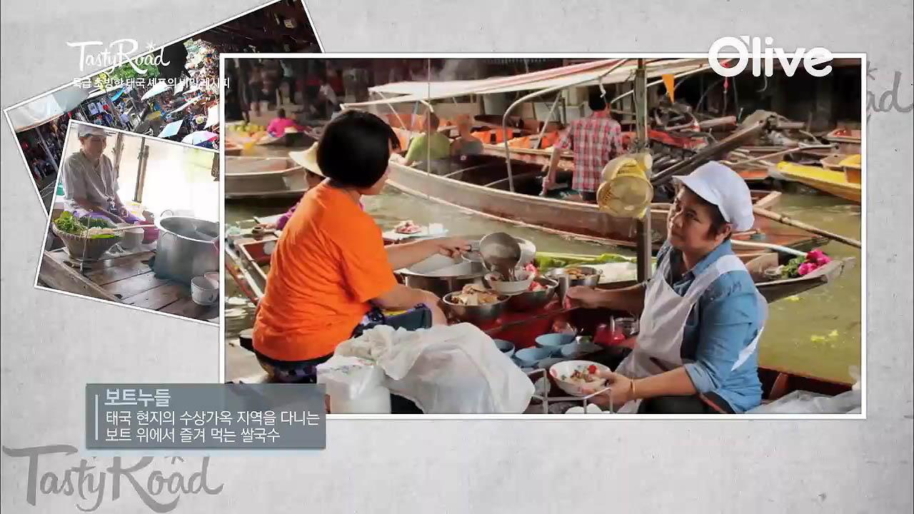 음식은 만국 공통어! 마법같은 태국 음식점  Olive [2014 Tastyroad] Ep.45