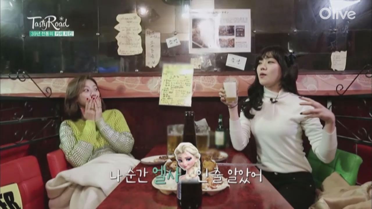 2015 테로 무삭제 영상 공개! 리지 '엘사'가 되다?