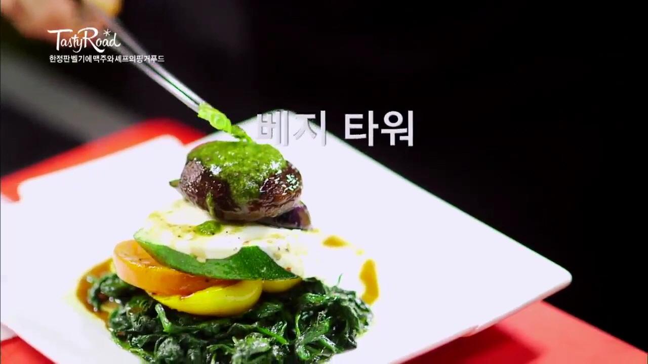 [강남]이국적 매력<합스카치>