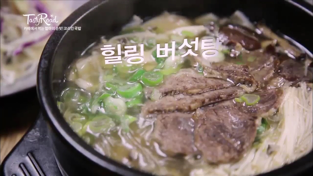 [서대문구] 엄마의 손맛! <봉쥬르밥상>