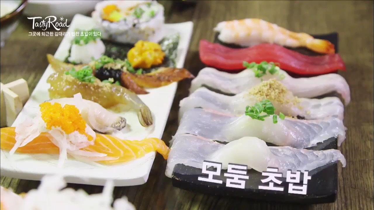 [한남동] 김대리가 반한 초밥 <기다 스시 포차>