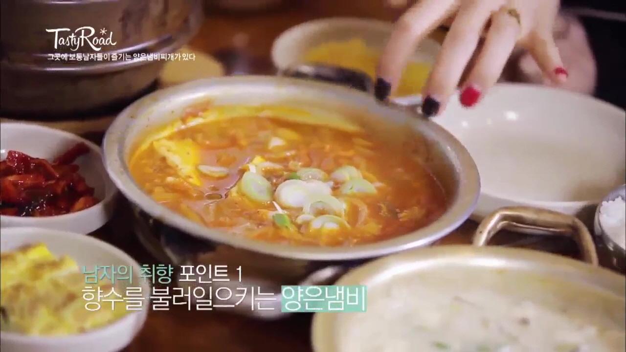 [신사] 남자들이 즐기는 <김복순 큰남비집>