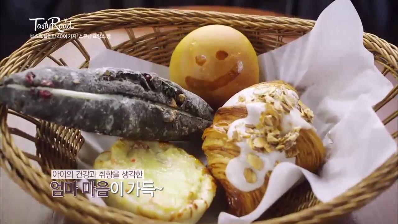 [신사] 정통 프랑스빵 <르 알래스카>