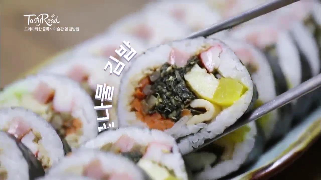 [삼청동] 꽃나물 김밥집 <조선김밥>