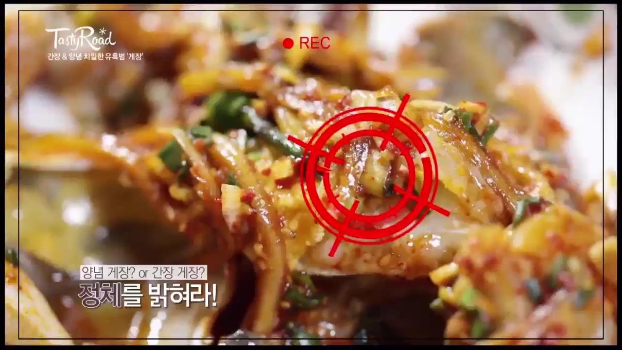 [청담] 간장&양념의 유혹 <범스>