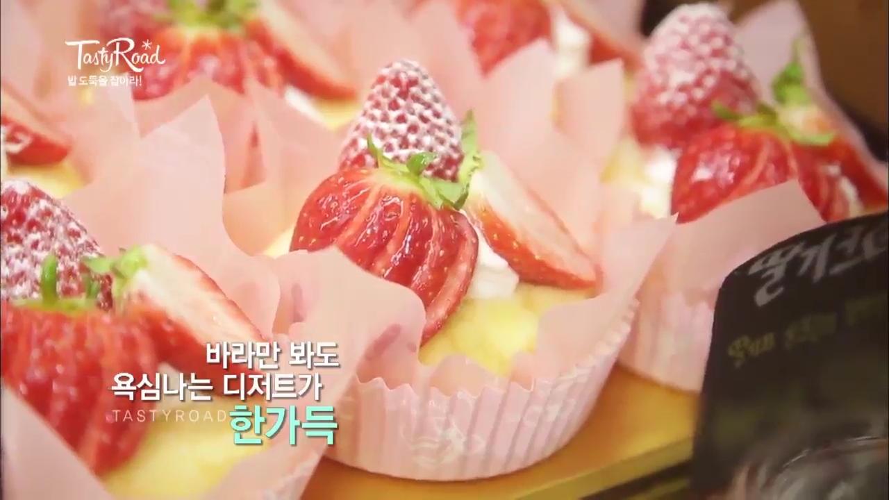 [대치]달콤한 식감의 조화 <스위트 에삐>