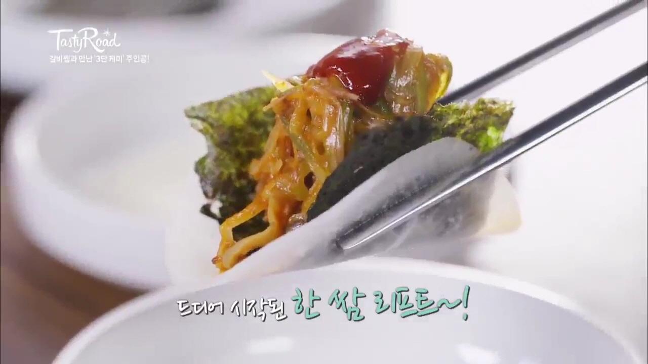 [마포]3단케미 주인공!<신신>