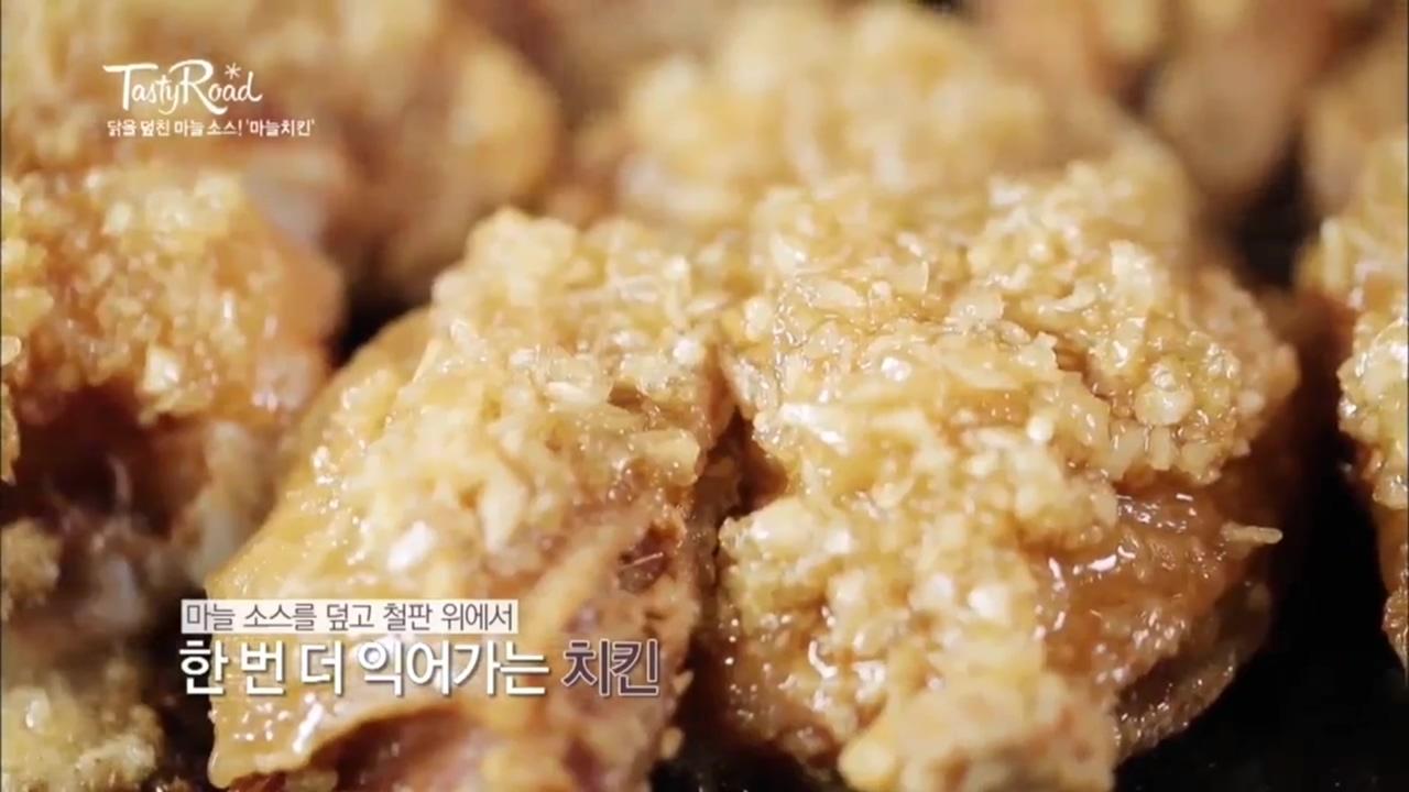 [종로] 마늘치킨의 성지 <미락치킨>