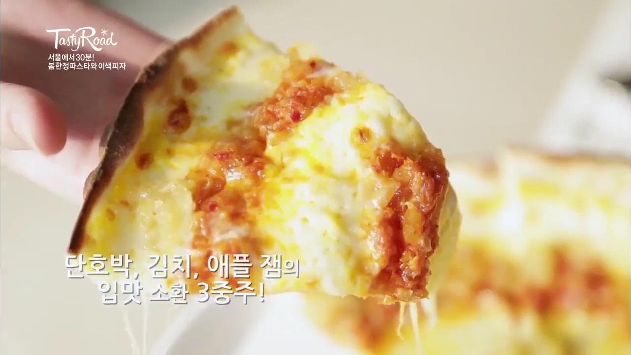 [남양주] 계절의 향기가 가득 <프라움>