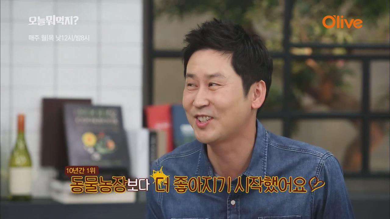 9개 방송에 출연하는 동엽신이 가장 좋아하는 프로그램?!