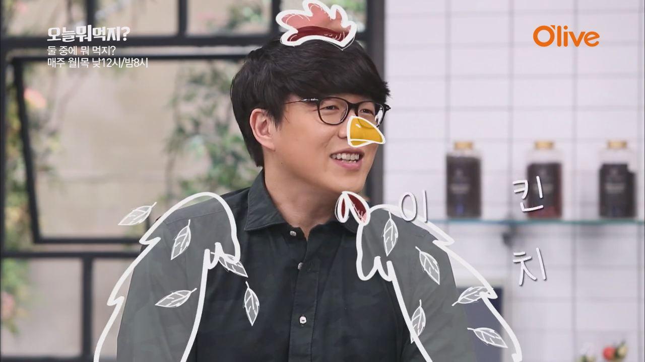 성시경이 부르는 이 치킨 광고 노래 아는 사람 손?