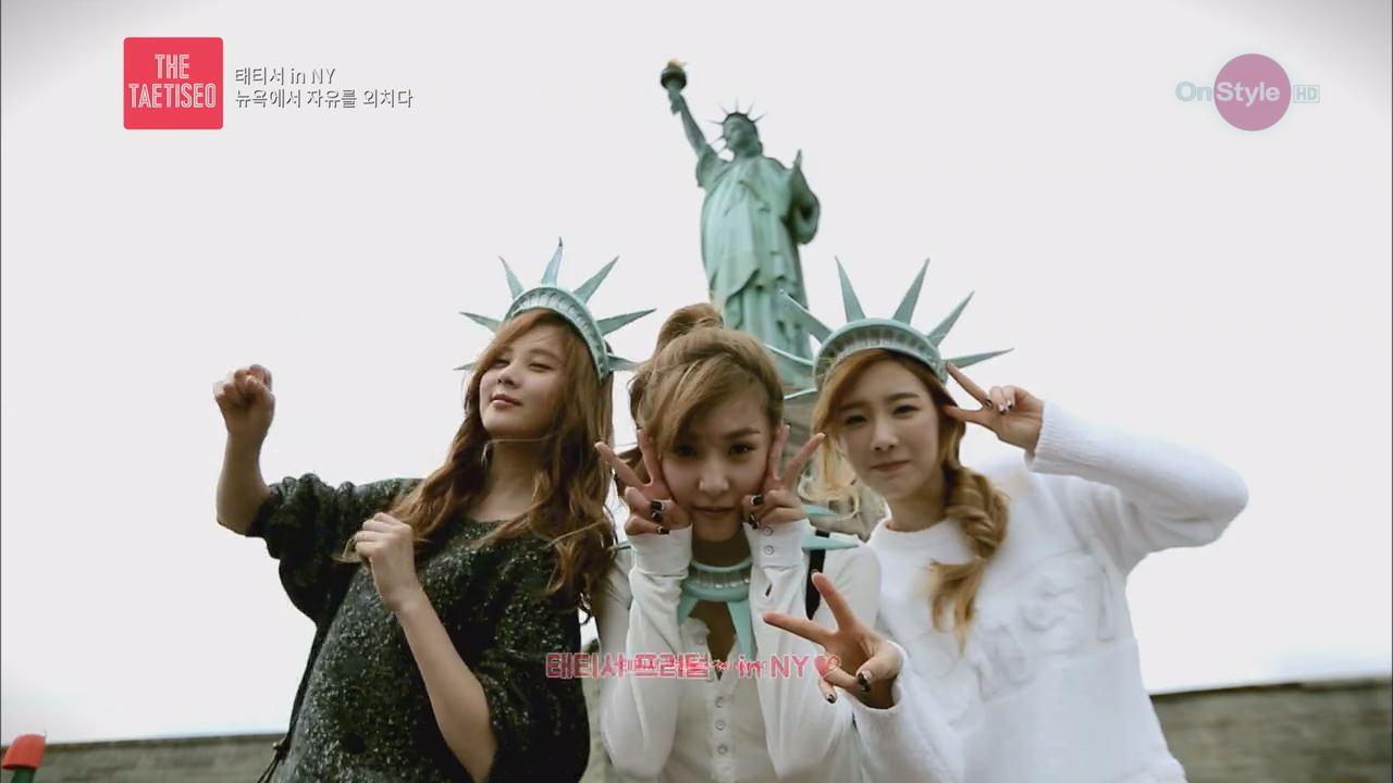 서현, 뉴욕 자유의 여신상으로 변신!