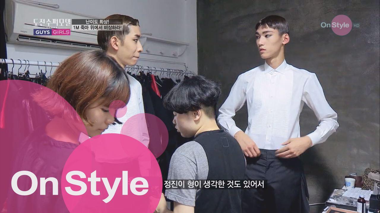 挑战超级模特korea5_tvn