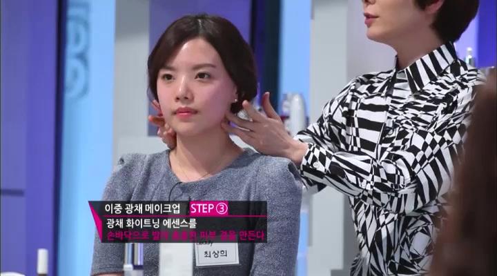 [겟잇뷰티2012] 4화 박태윤의 이중 광채 메이크업
