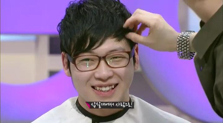 [겟잇뷰티2012] 여자친구가 다시 반할 댄디컷 & 레인저 커트