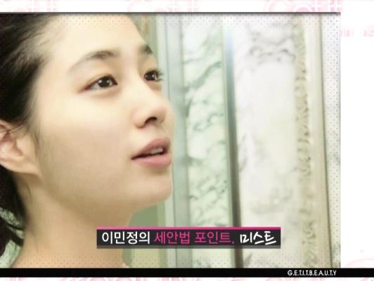 [겟잇뷰티2012] 16화 여자 연예인들의 세안법