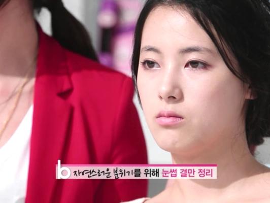 [겟잇뷰티2012] 18화 우현증의 Don't cry 메이크업
